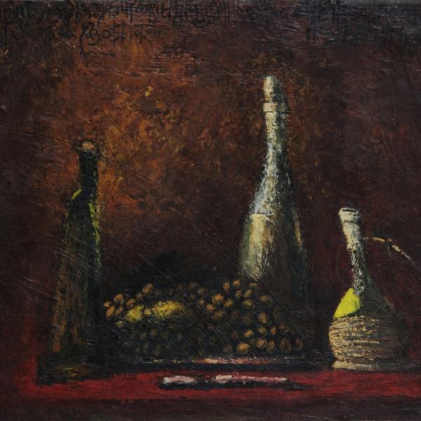 Асур, Аман и Эсфирь. 70х100. 2011<br> Текст на холсте: «Эта граненая бутылка из-под уксуса выглядит сейчас совсем невзрачно. Однако недавно она вмешала столько яда! За это ее разобьют!»