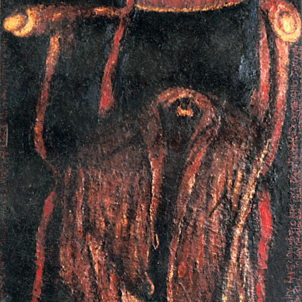 Давид и Урия (на тему Рембрандта). 130х70. 1998