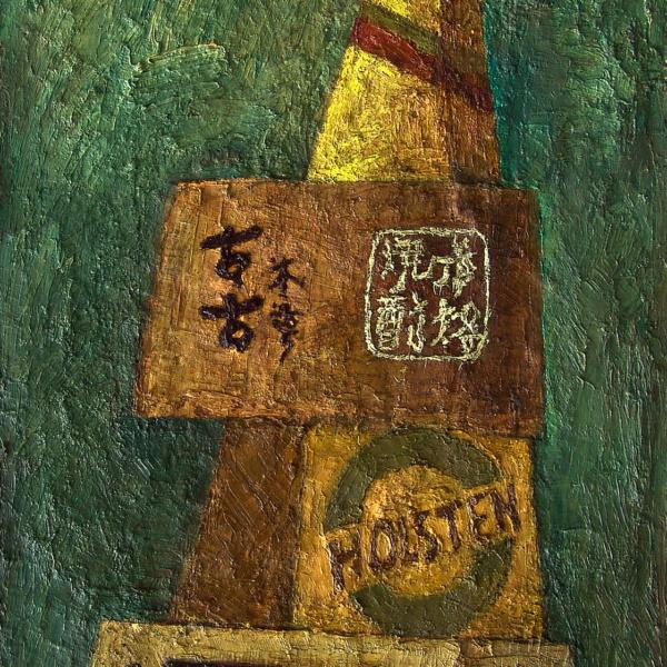 Башня (на тему Брейгеля). 120х60. 2002