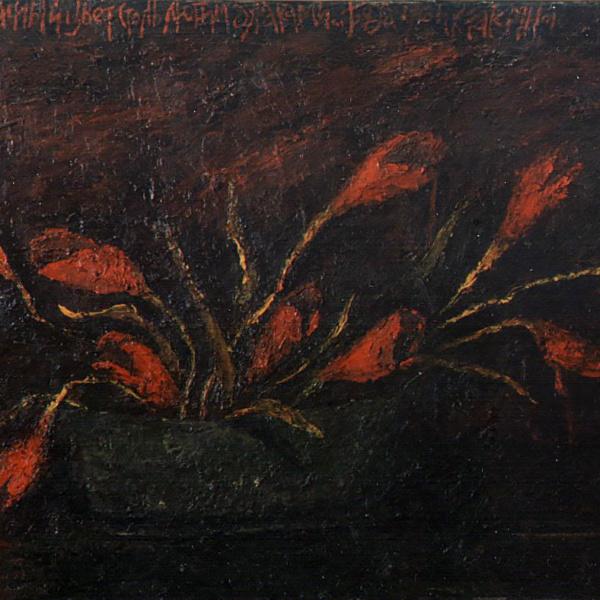 Корабль дураков (на тему Брейгеля). 60х107. 1997<br> Текст на холсте: «Не беда, что красный цвет любим дураками. Беда, что их так много.»