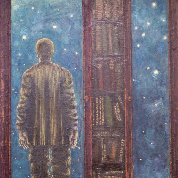 Книжный шкаф (на тему Магрита). 200х145. 2016