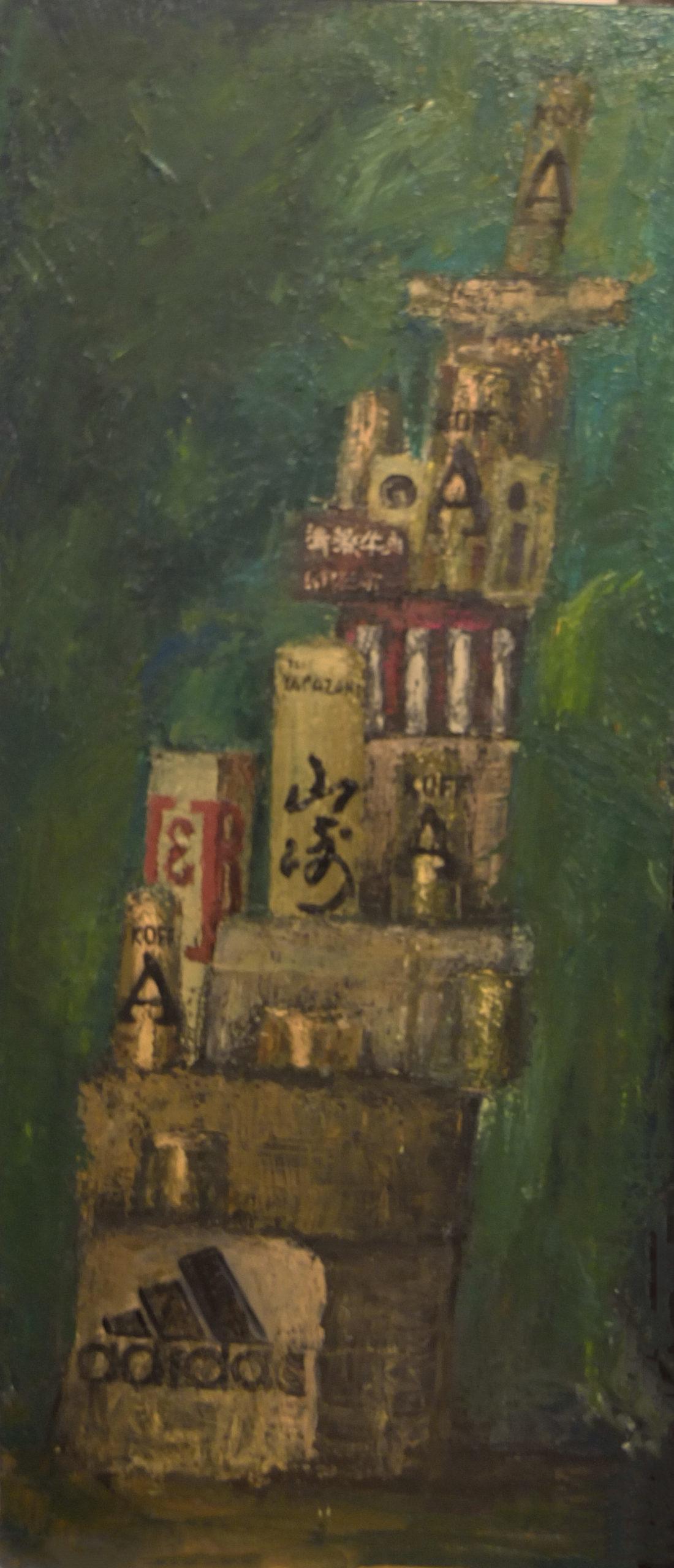 Башня 5. Натюрморт с коробками. 130х55 (на тему Брейгеля).2016-2019